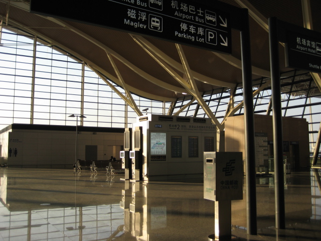 浦东国际机场分页