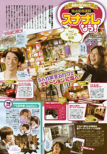 Weekly Television (2010.no16) p85