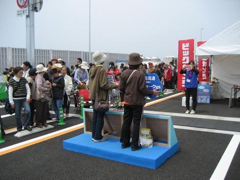広島高速 開通イベント ハイウェイウォーク8