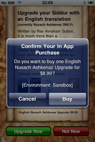 iPhone Siddur English Buy