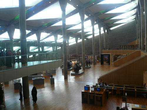 Main Reading Room at Alexandria Library
