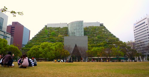 Acros building