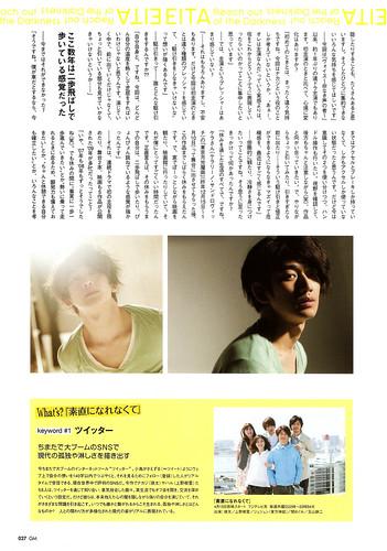 GyAO (2010/05) P.27
