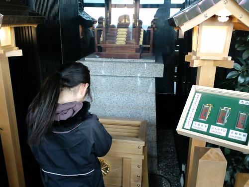 東京タワー内の神社