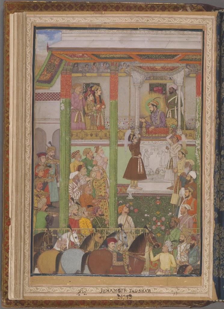 Jehangir Padshah fol. 13v