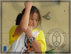 2009夏令營-攀岩05
