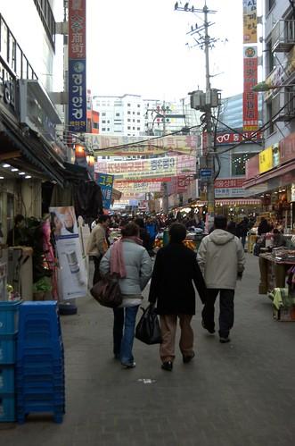首爾 Seoul