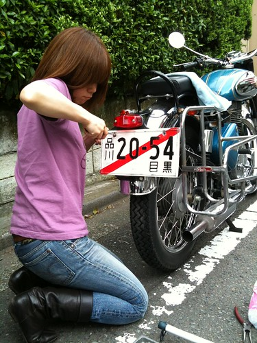 Royal Enfield【May.26.2010車検】