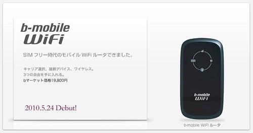 b-mobile WiFi