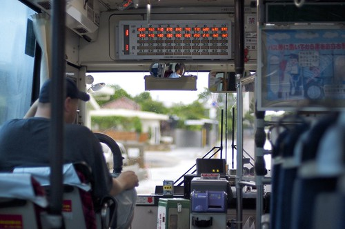 Autobús japonés