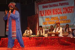 IMG_9362 (Sajjad Ali Qureshi) Tags: pakistan music culture entertainment folkmusic traditionalculture islamabad shakarparian sindhiculture sajjadaliqureshi sindhimusic razaalan