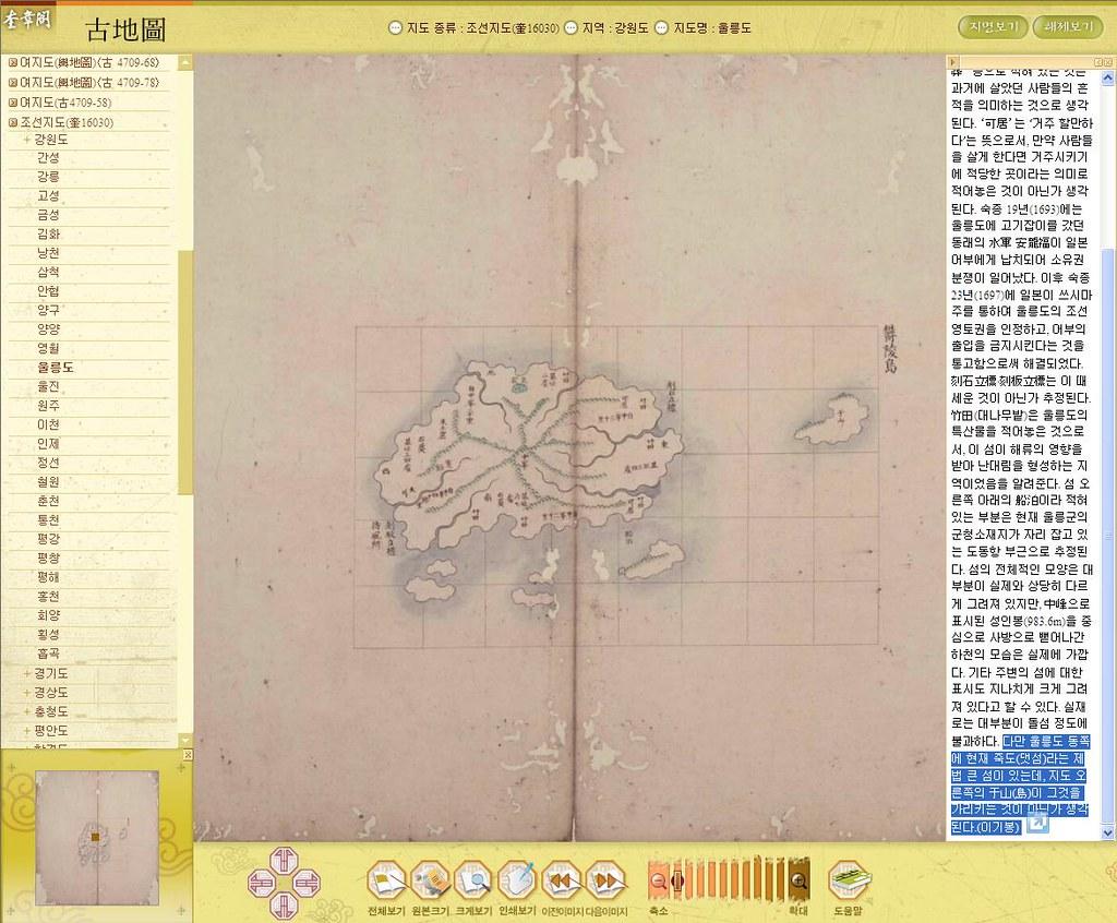 조선지도(奎16030) 朝鮮地圖(1750-1768)