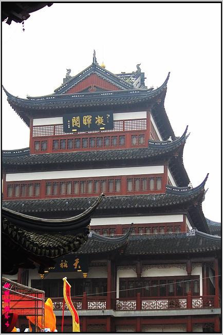 上海城隍廟老街