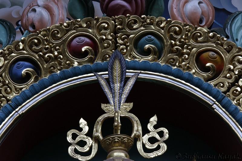 Guru Padmasambhava crown