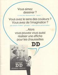 ddcolor p2