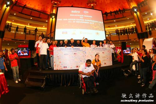 Astro Arena Ambassadors Meet & Greet Session