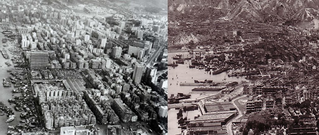 West Kowloon in 1963 and 1945, Hong Kong Now and Then