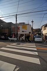 Tokyo 2009 - 鎌倉 - 隨手拍(6)