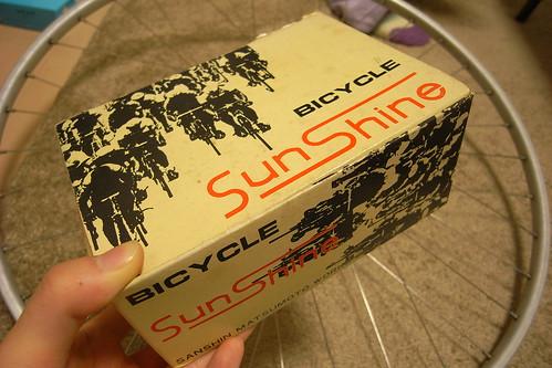 Sun Shine BIA hub