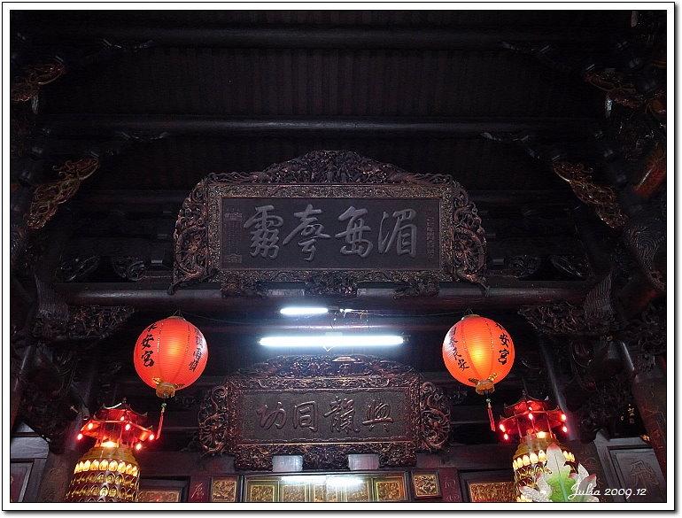 利澤老街 (17)