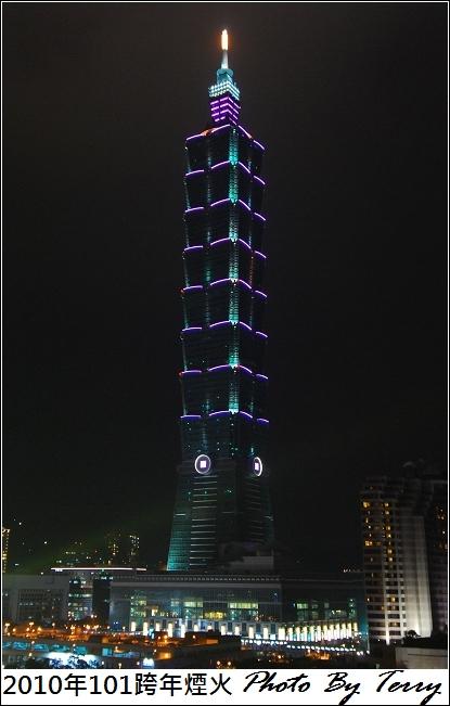 2010跨年煙火 (2)