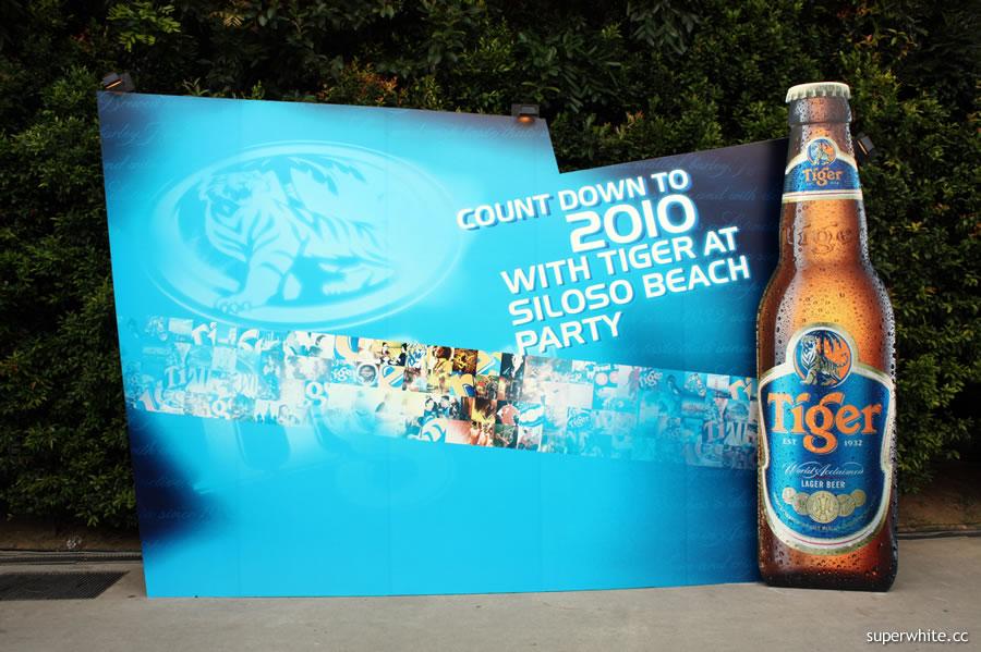 Tiger Beer 2010