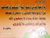 00n9052UQUF (www.2lbum.com) Tags: الألبوم جميلة مؤثرة تلاوات تلاوة القرآني