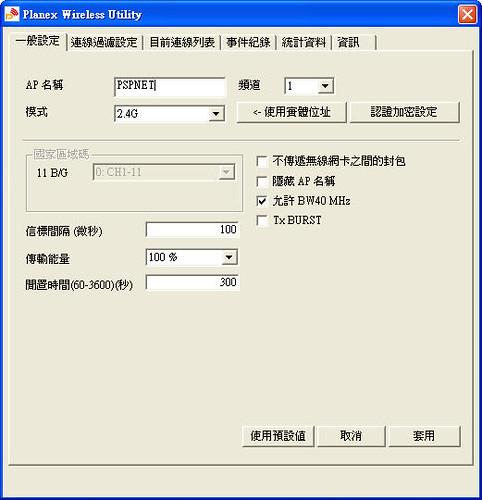 web-05