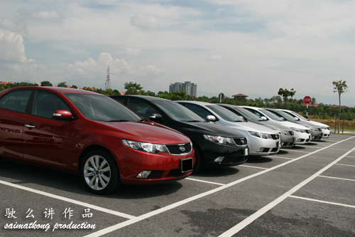 Naza Kia Forte Owner Gathering @ Desa Park City
