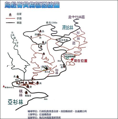 烏松崙賞梅路線圖1