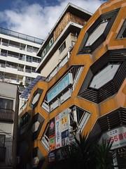 Tokyo 2009 - 中野 - 散步隨手拍(8)
