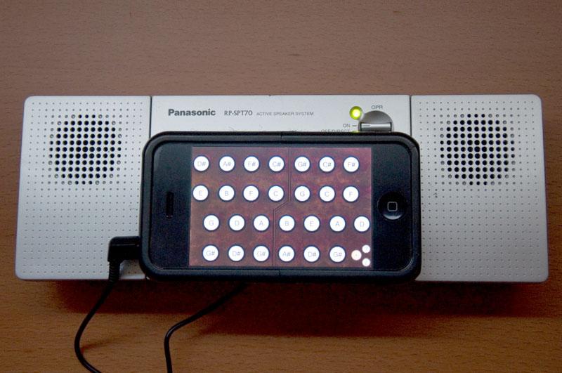 Portable Speaker Setup