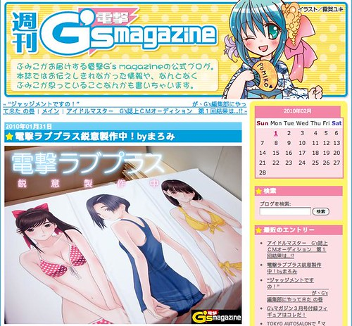 G's magazine