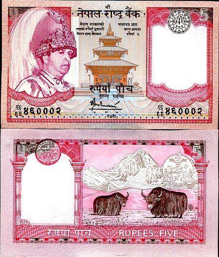 5 Rupií Nepál 2005