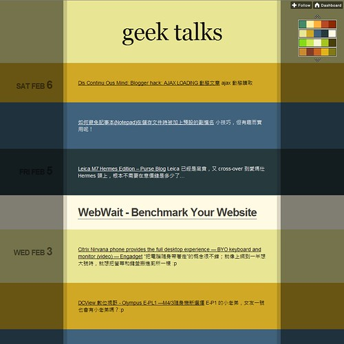 GEEK TALKS 一週間 : 1/31~2/6