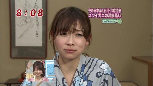 松尾翠の画像 p1_3