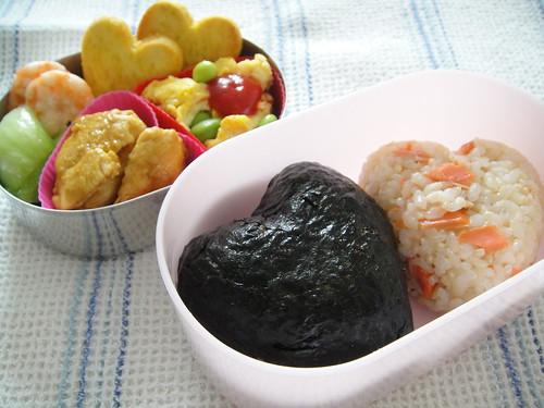 Black Heart Bento