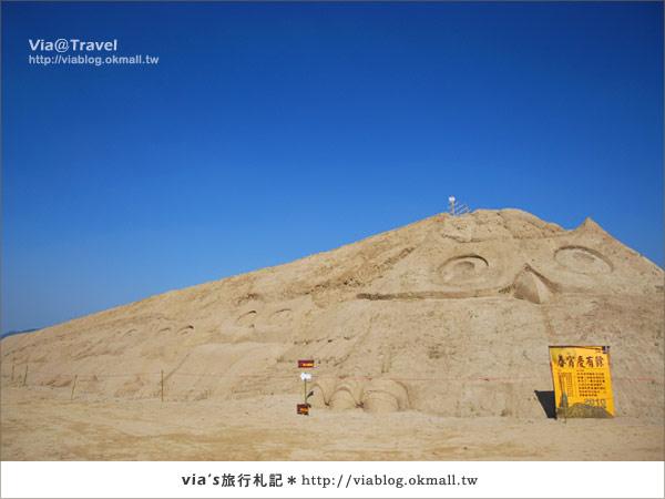 【2010春節旅遊】春節假期~南投市貓羅溪沙雕藝術節17