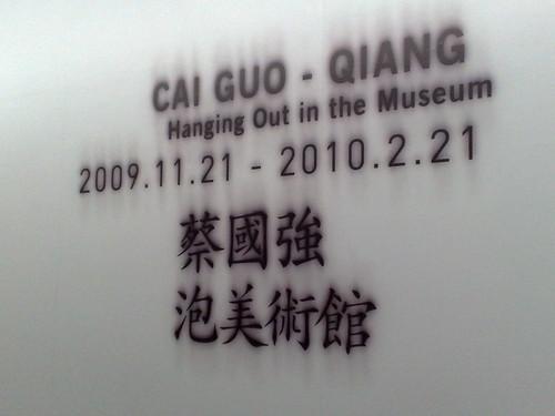 2010/02/16