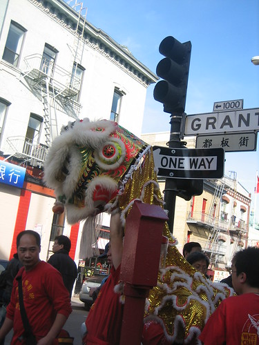 lion dancer on grant street