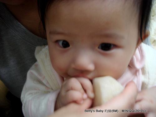 Betty's Baby 20100216-13