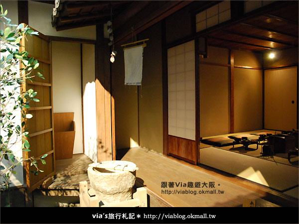 【via關西冬遊記】大阪生活今昔館(又名:大阪市立人居博物館)14