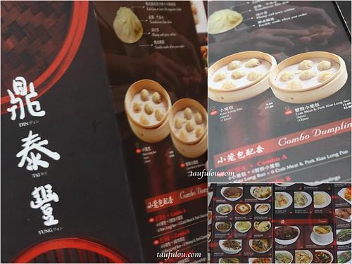 Din Tai Fung (7)
