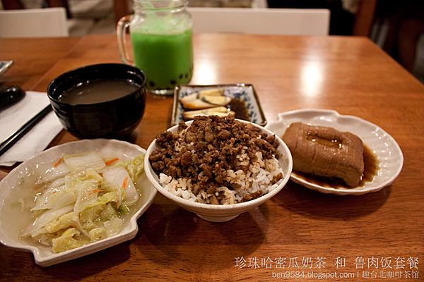Fun Taipei Teacafe SS2