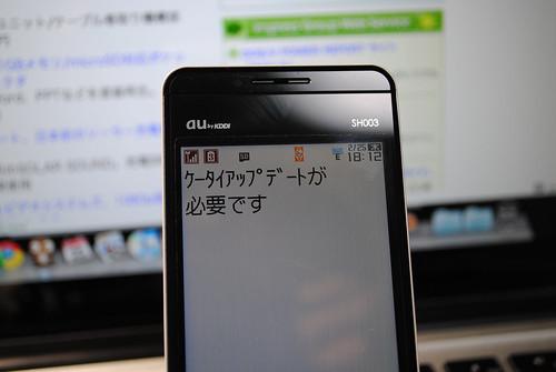 SH003 Update 2010.02.25 No1