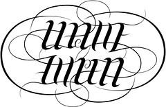 """""""Halle"""" & """"Wren"""" Ambigram"""