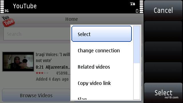 Menu of YouTube - Screenshot0099