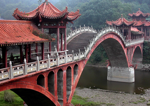 Bridge, Leshan, China - 2004