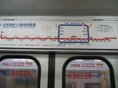 北京地鐵。Beijing Subway (vickie abby) Tags: beijing 北京 canonixus400 vickieabby