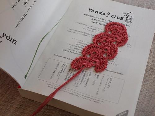 Fan Bookmark